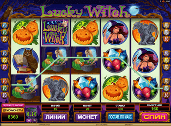 Бонусная игра Lucky Witch 1